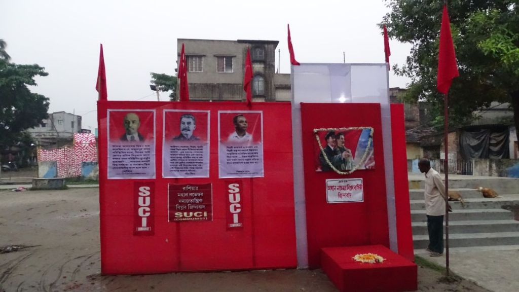 A small display with pictures of Lenin, Hitler and an Indian communist leader in a quiet neighbourhood of Kolkata