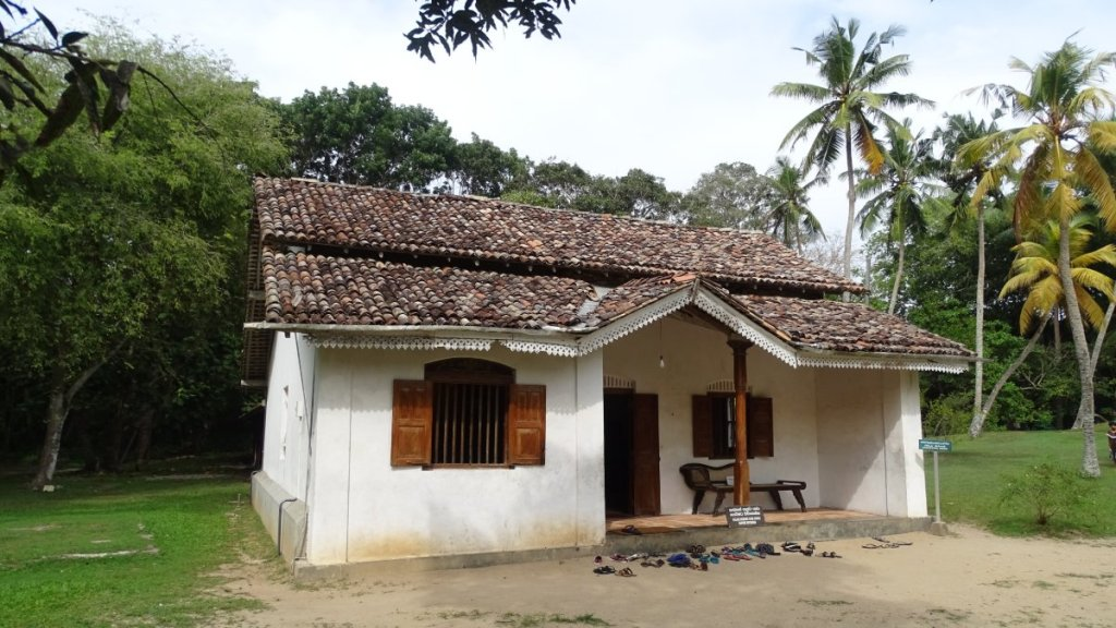 A modest, small white washed house in Koggala, belonging to Sri Lankan author Wicramasinghe, now turned into a museum